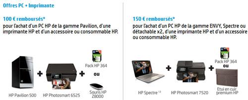 remboursement-pc-portable-imprimante-hp